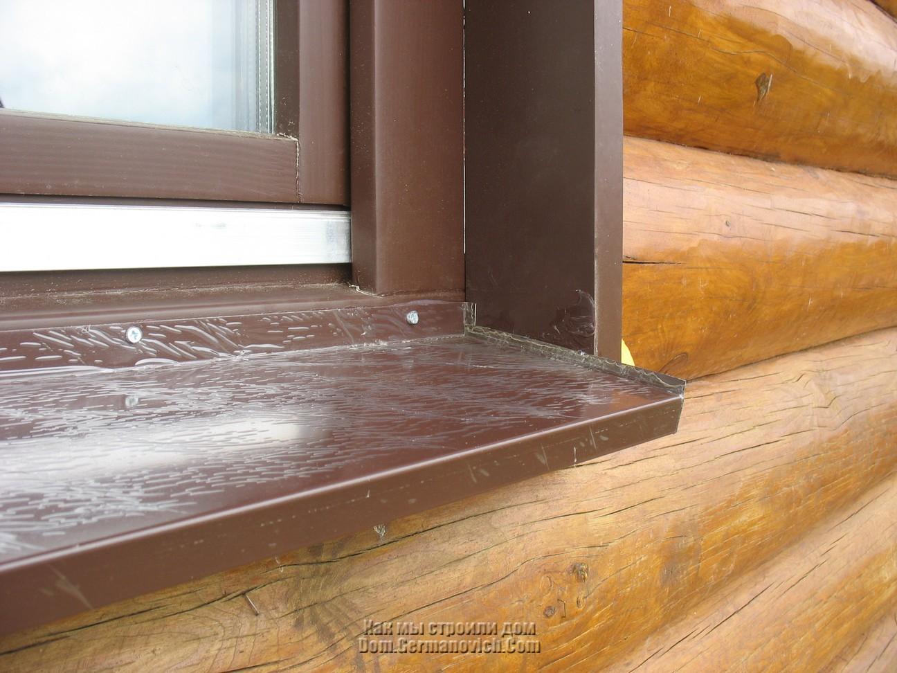 Как сделать отлив на деревянное окно 740