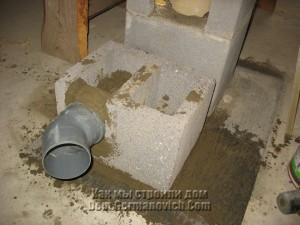 Первый блок вентиляции с подключением канализации