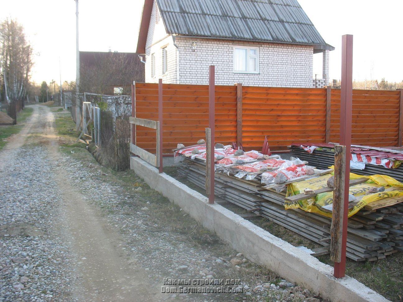 детства мечтаю временный забор на участок Клаб Поговори отцом