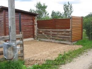 Полностью открытые ворота
