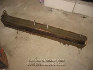 Заливка закладных балок для каминной полки